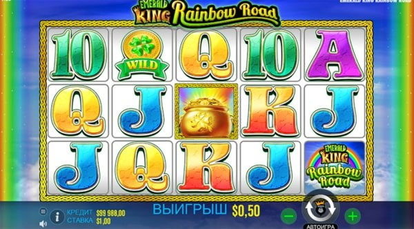 Emerald King Rainbow Road — Pragmatic Play