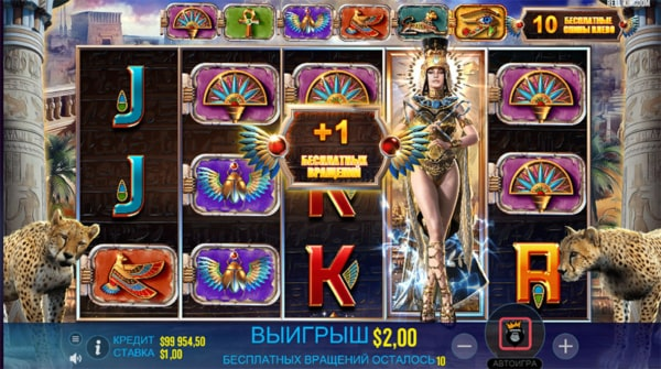 Additional free spins